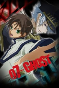 07-Ghost Cover, Online, Poster