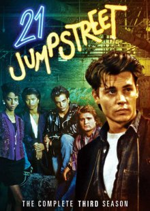 Cover 21 Jump Street, Poster