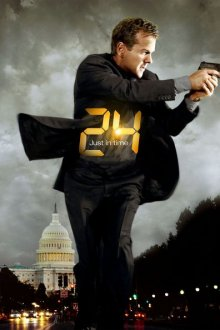 Cover 24, Poster