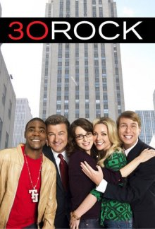 Cover 30 Rock, Poster