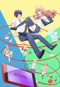 Cover 3D Kanojo: Real Girl, Poster