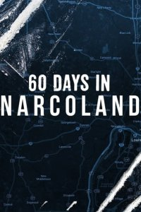 Cover 60 Days In – Undercover im Drogensumpf, 60 Days In – Undercover im Drogensumpf