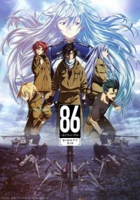 Cover 86: Eighty Six, Poster