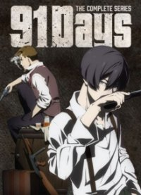 Cover 91 Days, Poster