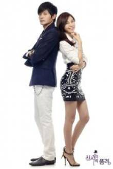 Cover A Gentleman's Dignity, Poster