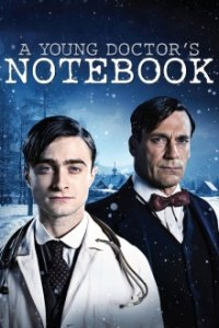 Cover A Young Doctor's Notebook, Poster