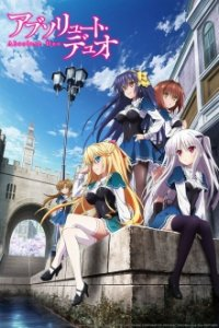 Cover Absolute Duo, Poster
