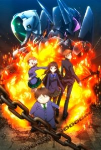 Cover Accel World, Poster