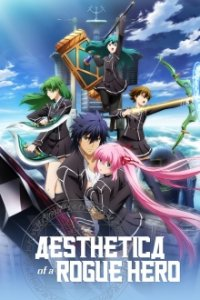 Aesthetica of a Rogue Hero Cover, Poster, Aesthetica of a Rogue Hero DVD