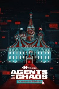 Agents of Chaos Cover, Online, Poster