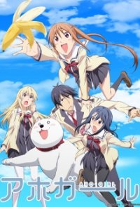 Cover Aho Girl, Poster