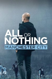 Cover All or Nothing: Manchester City, Poster