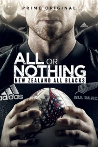 Cover All or Nothing: New Zealand All Blacks, Poster