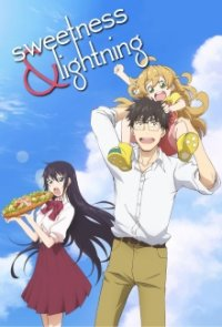Amaama to Inazuma Cover, Online, Poster
