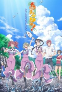 Amanchu! Cover, Online, Poster