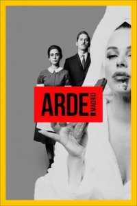Arde Madrid Cover, Poster, Arde Madrid DVD