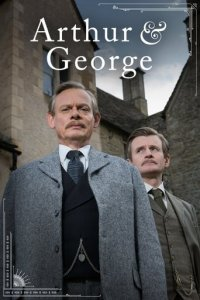 Arthur & George Cover, Online, Poster