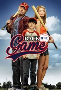 Cover Back in the Game, TV-Serie, Poster
