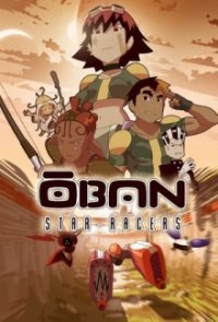 Cover Ōban Star-Racers, TV-Serie, Poster