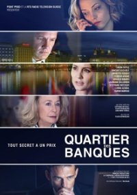 Banking District Cover, Poster, Blu-ray,  Bild