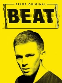 Beat Cover, Poster, Beat DVD