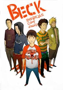 Beck: Mongolian Chop Squad Cover, Online, Poster