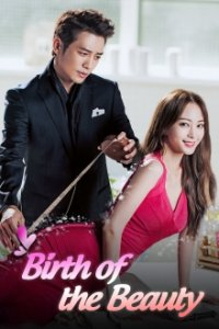 Cover Birth of A Beauty, Poster