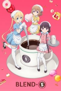 Blend S Cover, Poster, Blend S
