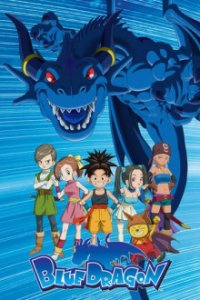 Blue Dragon Cover, Online, Poster