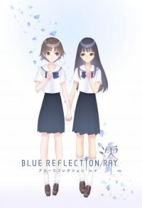 Blue Reflection Ray Cover, Poster, Blue Reflection Ray DVD