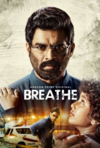 Cover Breathe, Poster