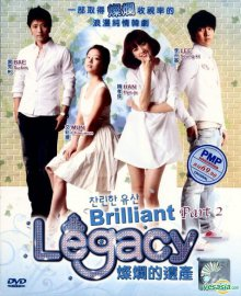 Cover Brilliant Legacy, Poster