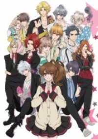 Brothers Conflict Cover, Stream, TV-Serie Brothers Conflict