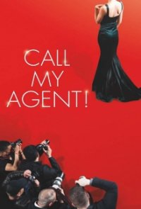 Cover Call My Agent!, TV-Serie, Poster