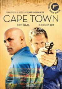 Cover Cape Town, Poster