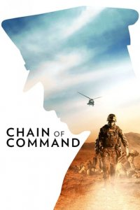 Cover Chain of Command, Chain of Command