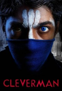Cleverman Cover, Poster, Blu-ray,  Bild