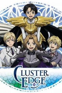 Cluster Edge Cover, Online, Poster