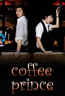 Cover Coffee Prince, Poster