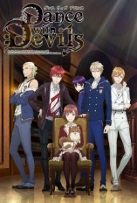 Cover Dance with Devils, TV-Serie, Poster