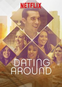 Cover Dating Around, Poster