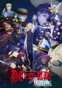 Cover  D.Gray-man Hallow, Poster