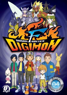 Digimon Frontier Cover, Online, Poster