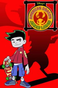 American Dragon Cover, Online, Poster