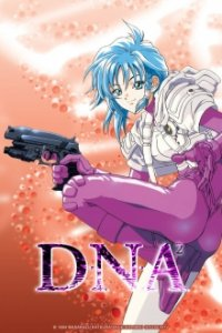 DNA² Cover, Online, Poster