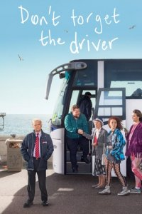 Don't Forget the Driver Cover, Poster, Don't Forget the Driver DVD