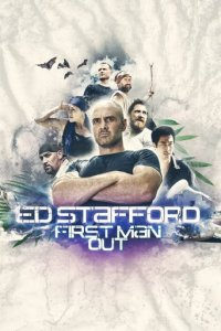 Cover Ed Stafford - Das Survival Duell, TV-Serie, Poster
