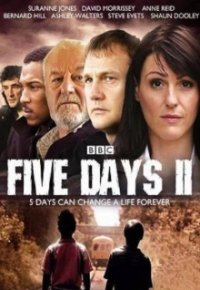 Cover Five Days, Five Days
