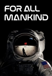 Cover For All Mankind, For All Mankind