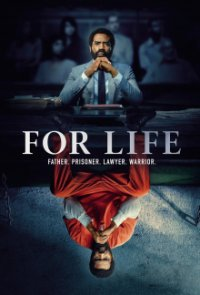Cover For Life, For Life